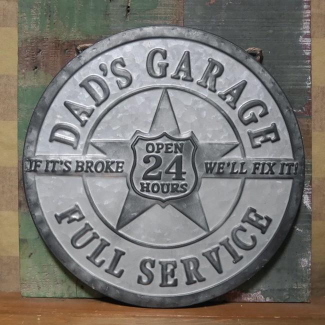 メタルウォールデコ DAD'S GARAGE ブリキ看板 インテリア アメリカン雑貨の画像