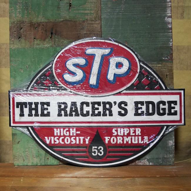 STPエンボスサイン看板 ガレージインテリア ブリキ看板  アメリカン雑貨の画像