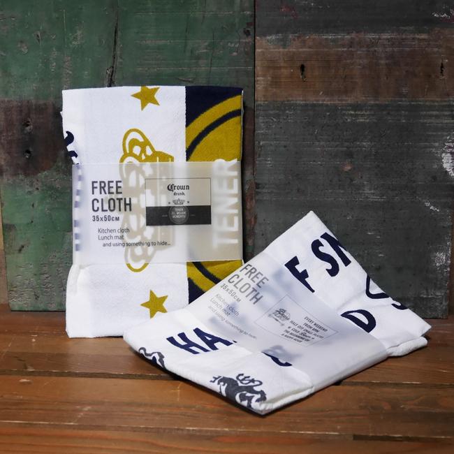【SALE】アンドパッカブル フリークロス ランチョンマット キッチンクロス ランチマット アメリカン雑貨 の画像