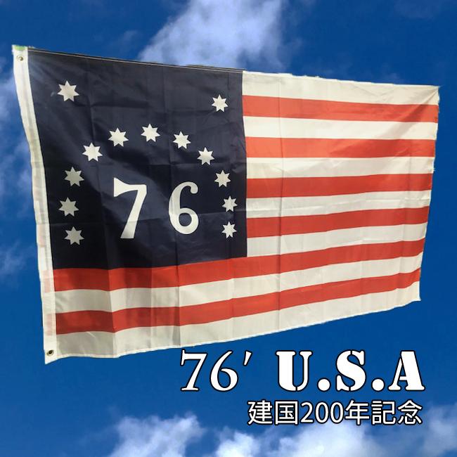 76'アメリカ国旗 USAフラッグ 星条旗 タペストリー アメリカン雑貨の画像