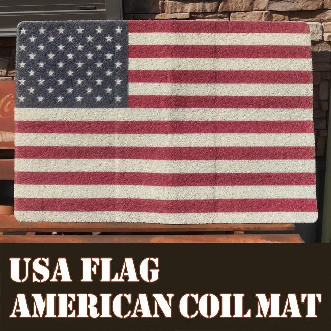【SALE】星条旗 アメリカ コイルマット 玄関マット インテリアマットLサイズ アメリカン雑貨画像
