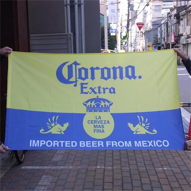 コロナビールエクストラ タペストリー Corona Extra Flag フラッグ   アメリカン雑貨画像