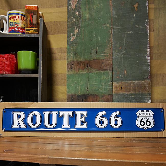ルート66サイン看板  エンボスティンサイン ROUTE66 ストリートサイン  アメリカン雑貨画像