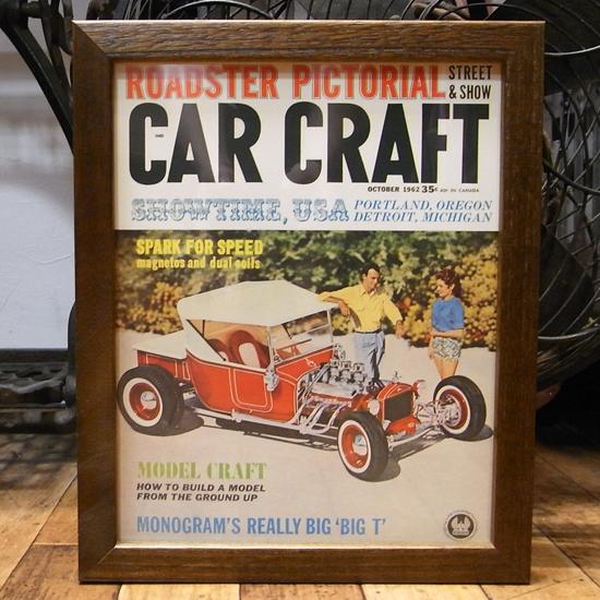 インテリアピクチャー 【CAR CRAFT】レトロカー雑誌ポスター額 アメリカンインテリアの画像