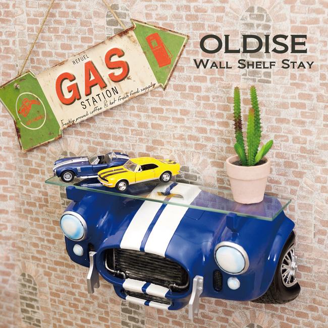 CAR HEADシェルフ インテリア 棚 Blue Car シェルビー コブラ アメリカンインテリア画像