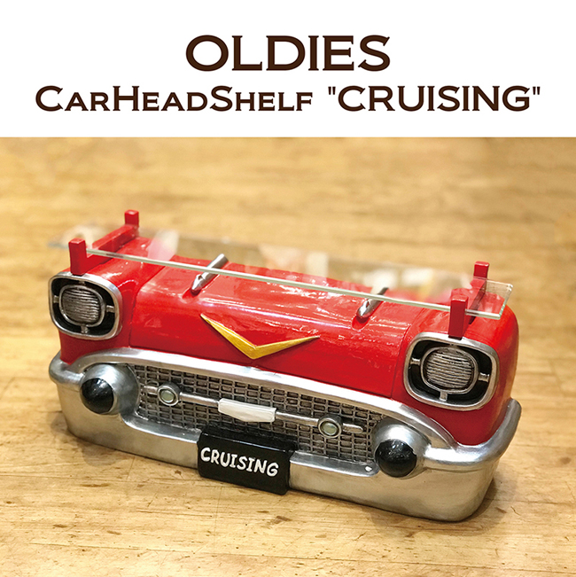 CAR HEAD シェルフ インテリア 棚 CRUISING クルージング アメリカンインテリア画像