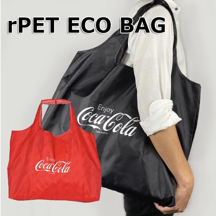 コカ・コーラ エコバッグ コカコーラショッピングバッグLサイズ アメリカン雑貨画像