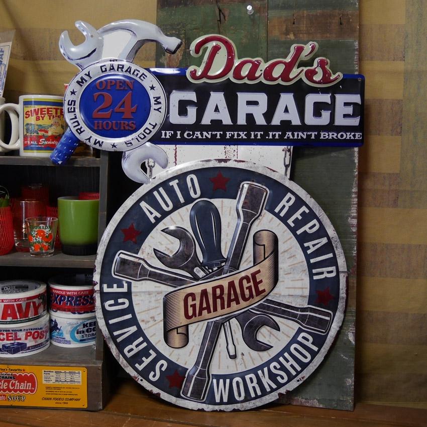 アンティーク メタルプレート  DAD'S GARAGE 2  ティンプレート アメリカン雑貨画像