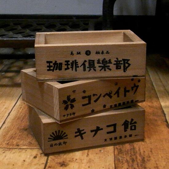 プチレトロボックス 収納ボックス 昭和レトロ 木箱 レトロ雑貨の画像