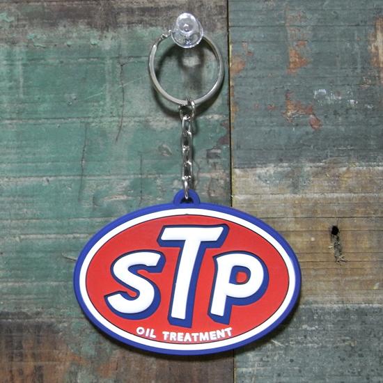 ラバー キーホルダー STP エスティーピー アメリカン雑貨の画像
