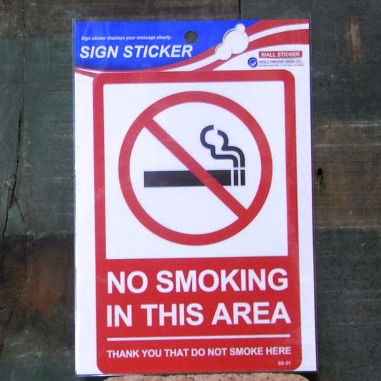 禁煙エリア ウォールサイン ステッカー シール アメリカン雑貨の画像