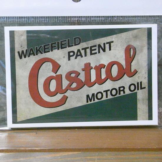 カストロール ステッカー シール アメリカン雑貨の画像