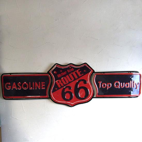 ルート66エンボスプレート ガソリン  ティンサイン アメリカン雑貨画像