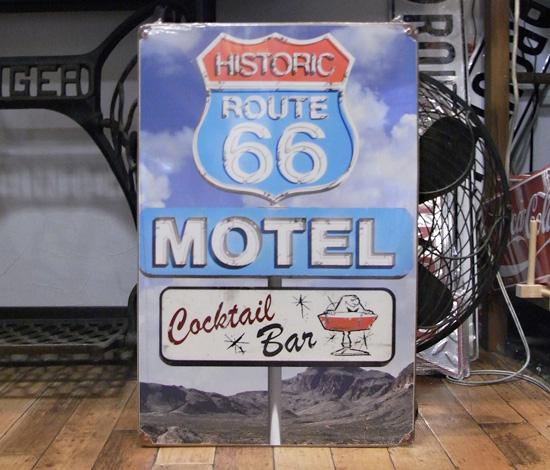 ルート66スティールサイン看板 コックテイル ティンサイン アメリカン雑貨画像