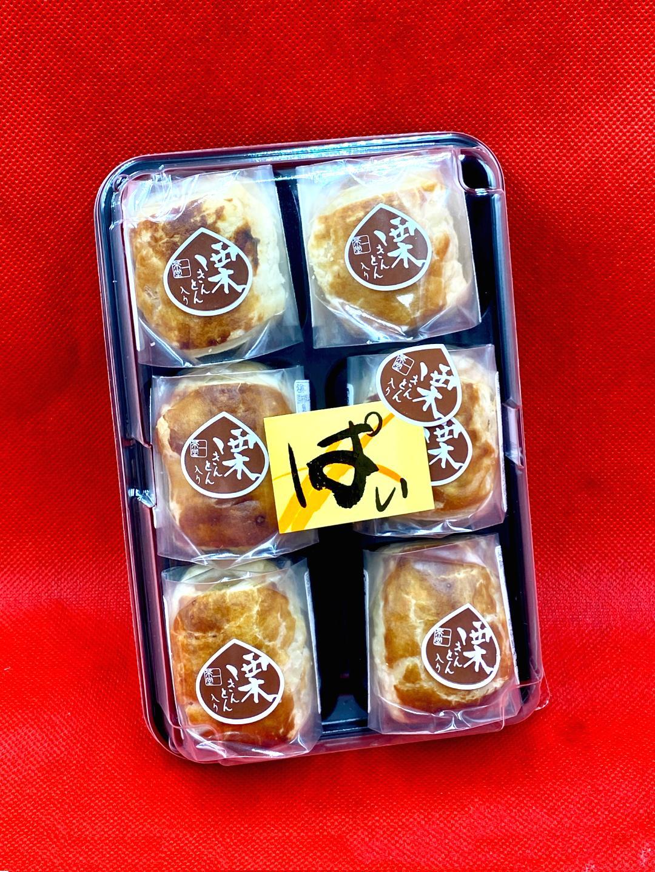 中津川の栗のお菓子セット(栗きんとんパイ)画像