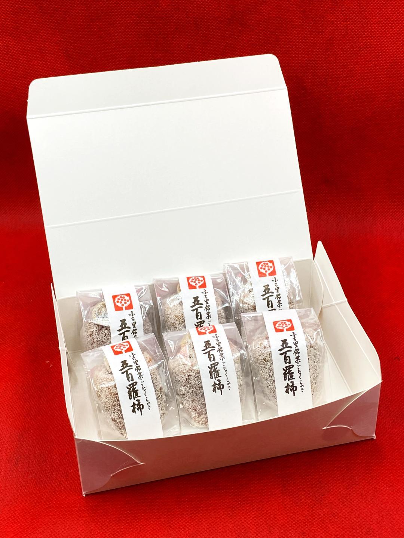 中津川の栗のお菓子セット(五百羅柿)画像