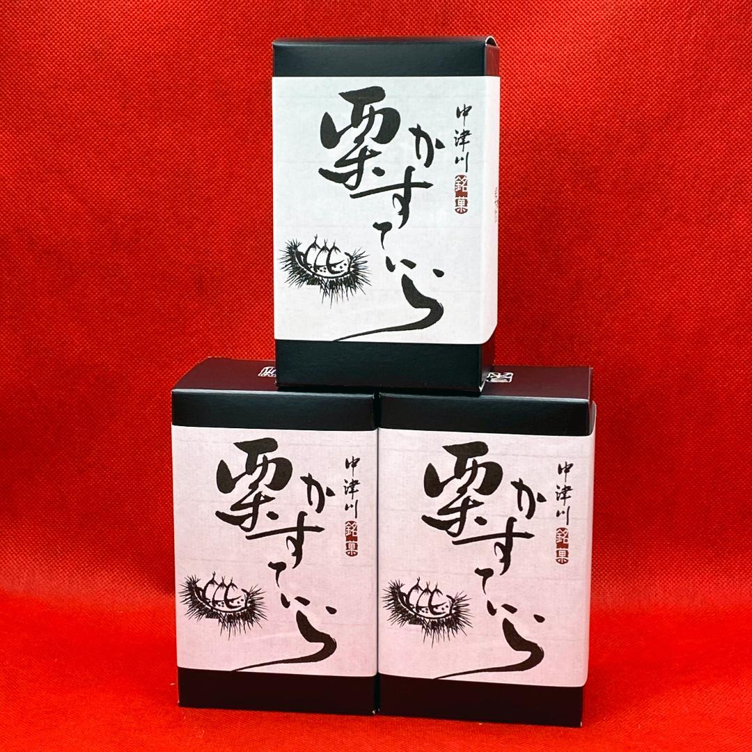 中津川の栗のお菓子セット(栗かすてぃら)画像