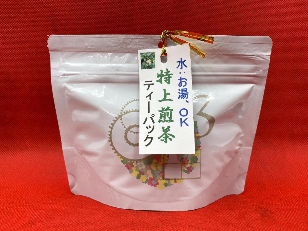 付知製茶の特上煎茶画像