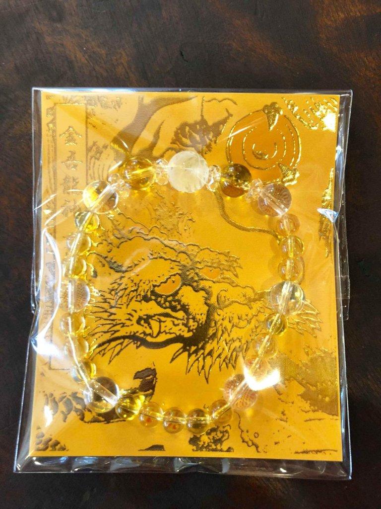 金吾龍神ブレスレット【金運向上】の画像