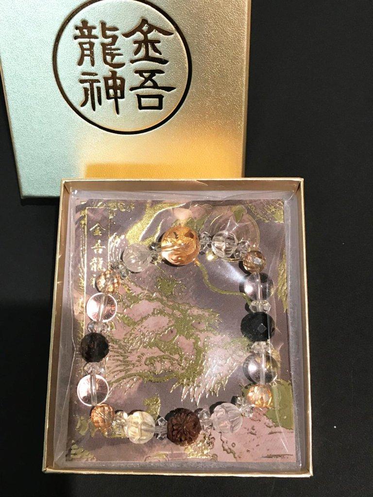 金吾龍神ブレスレット【特別一願成就】の画像