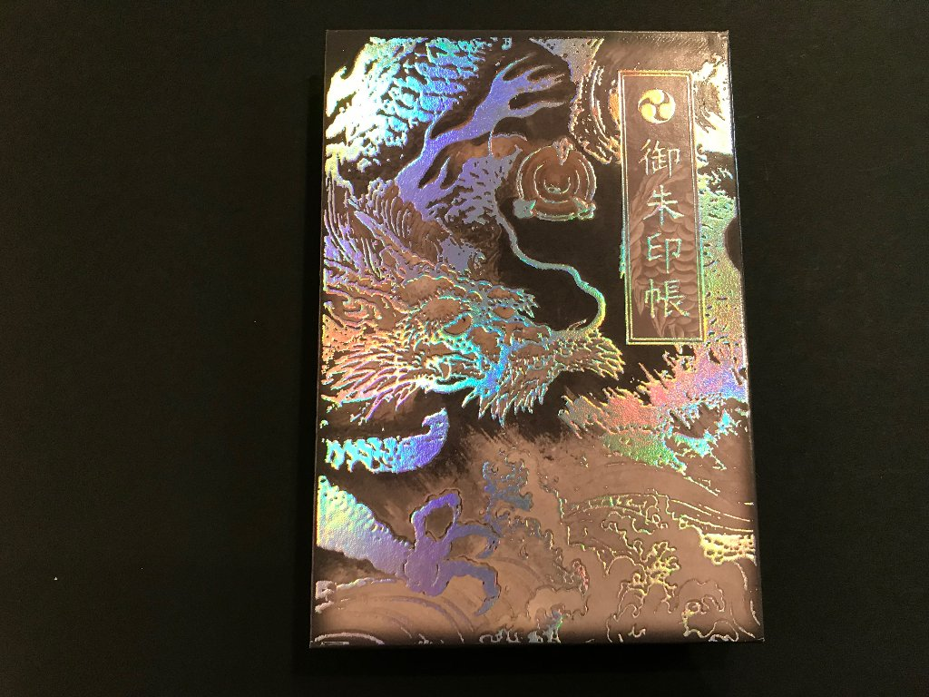 御朱印帳『七色に輝く虹龍』特別返礼品の画像