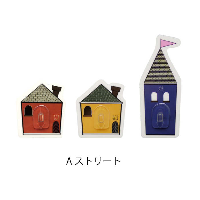 貼ってはがせる可愛いお家の粘着シートフックの画像