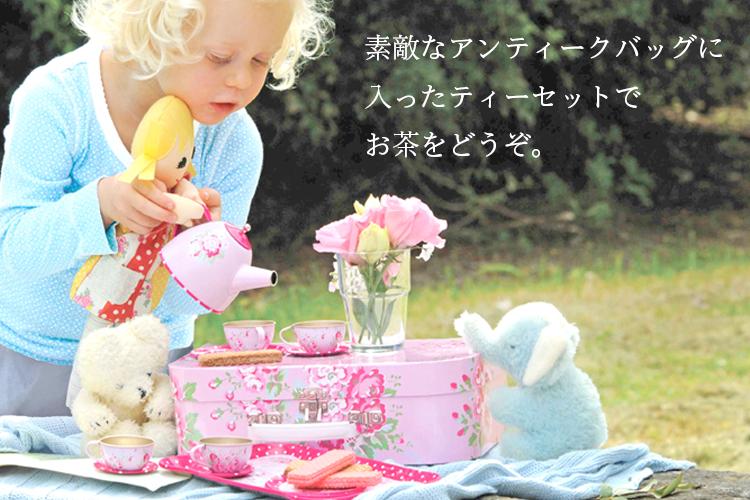 アンティーク風おもちゃのティーセット