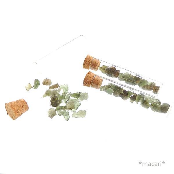 モルダバイト原石 ボトル 1本の画像