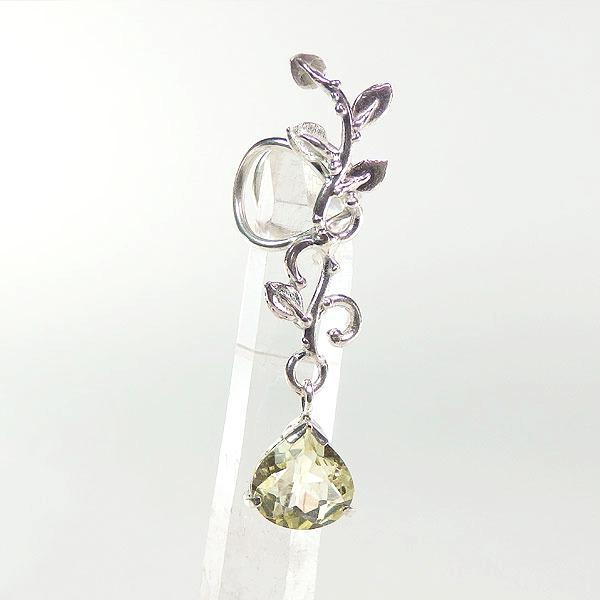 レモンクォーツの蔓飾りイヤーカフ(左耳用)の画像