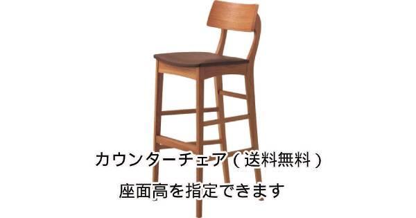 木製 座面高:57~76.5cm アデス 3N画像