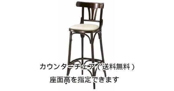 木製 座面高:70~77.5cm アーベル-2 DB画像