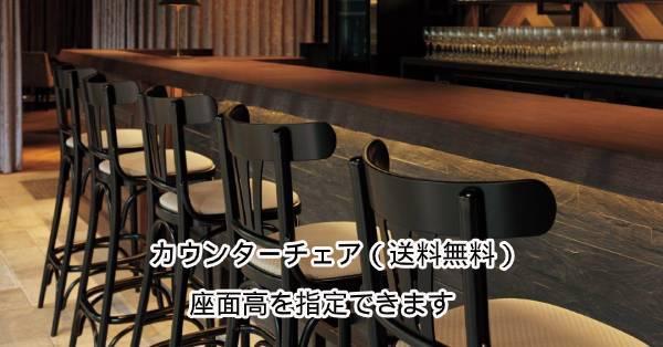 木製 座面高:70~77.5cm アーベル-2 BL画像
