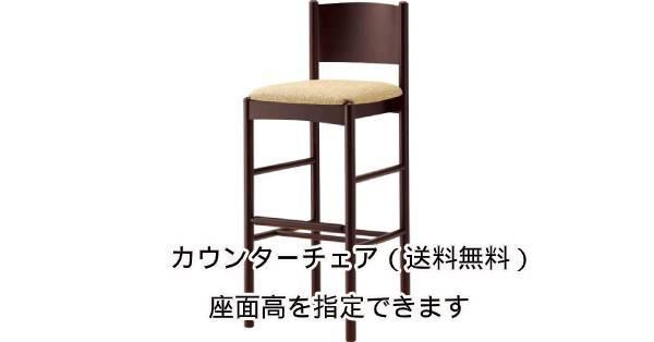 木製 座面高:58~76cm エトーレ 1N画像
