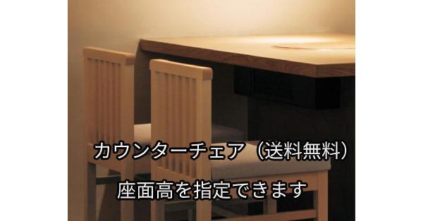 木製 座面高:57~70.5cm ナルエ 5N画像