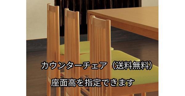 木製 座面高:51~69cm ベクト 5N画像