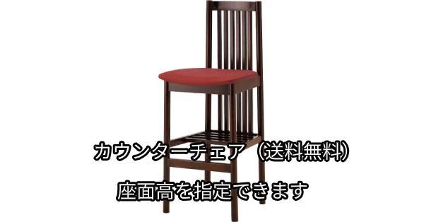 木製 座面高:51~69cm ベクト 1N画像