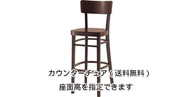 木製 座面高:57~72cm ラソール-1 DB画像