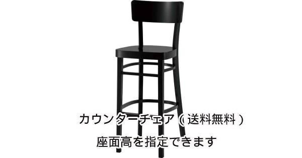 木製 座面高:57~72cm ラソール-1 BL画像