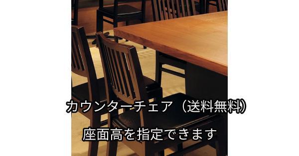 木製 座面高:53~70.5cm レサン-2 1N画像