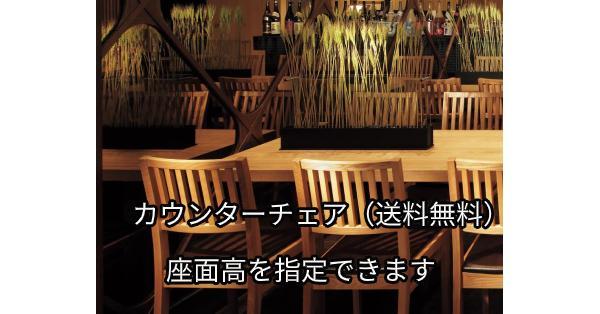 木製 座面高:53~70.5cm レサン-2 5N画像
