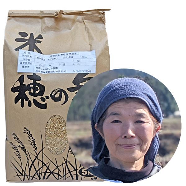 桑原自然栽培もち米:古代米【緑米】画像