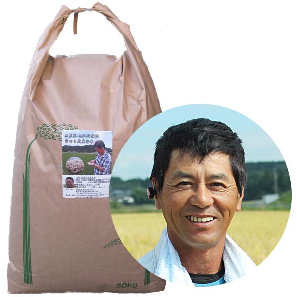 前田自然栽培米ミナミニシキ画像