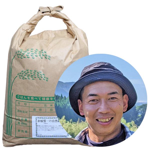 赤城自然栽培米「旭一号」画像