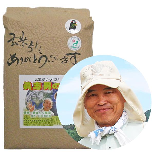 川崎自然栽培米コシヒカリ画像