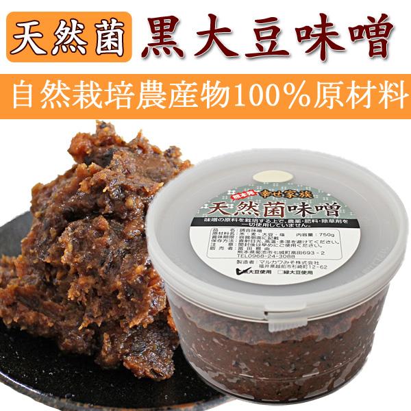 冨田自然栽培天然菌黒大豆味噌画像