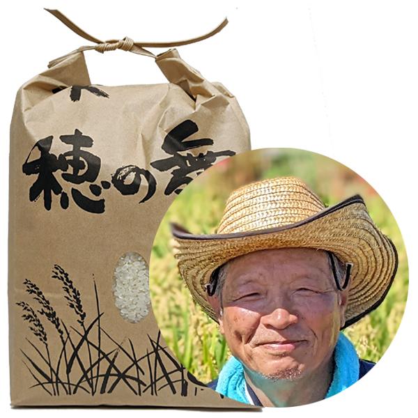 大柿自然栽培米【天日干し】ヒノヒカリ画像