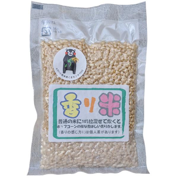 川崎自然栽培古代米-香り米-画像