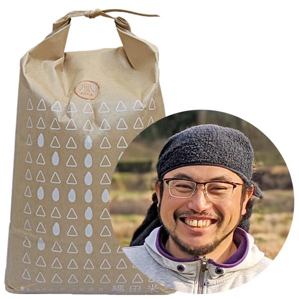 縄田自然栽培米ヒノヒカリ画像