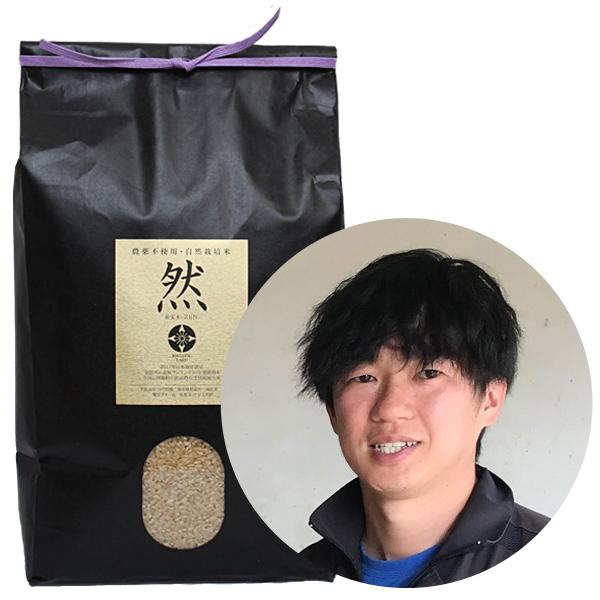 【令和二年度年間契約者限定】井手上自然栽培米ヒノヒカリ画像