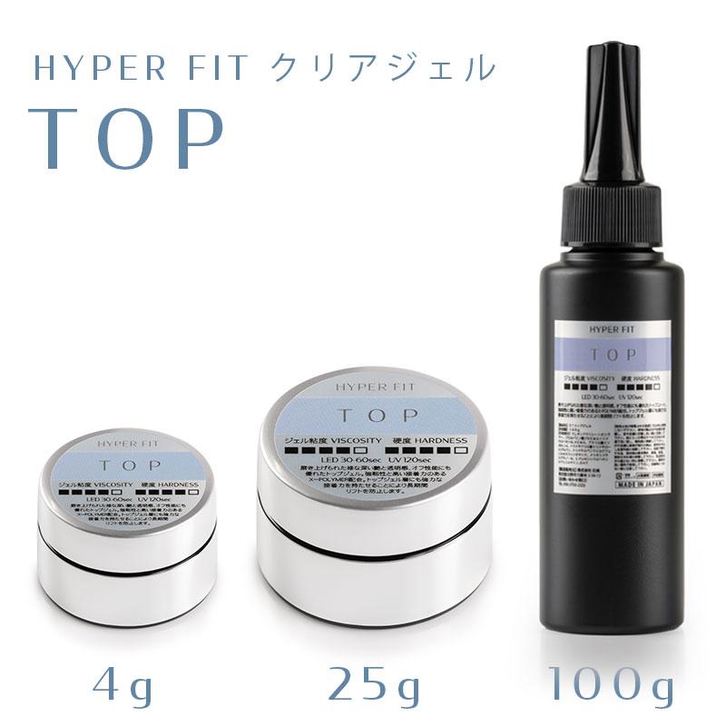 HYPER FIT クリアジェル TOP画像